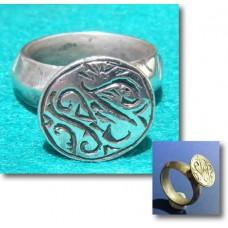 Silver Ring Roman Seal Intaglio